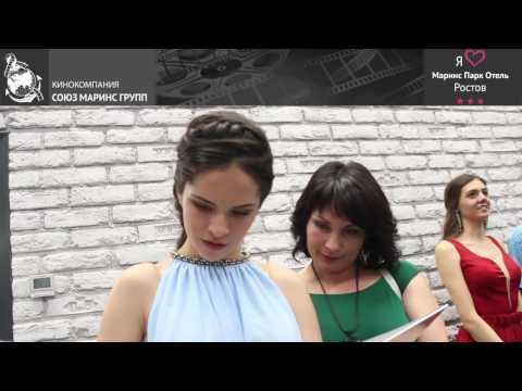 Чем удобен конгресс холл в «Маринс Парк Отель Ростов»