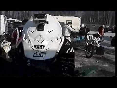 МХ Кубок РО ДОСААФ Ярославской области. г. Рыбинск - 16.02.2013 год.