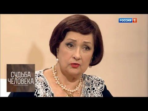 Зинаида Кириенко. Судьба человека с Борисом Корчевниковым