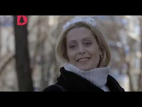Ты меня любишь? (2014) Юлия Курбатова