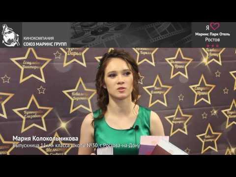 Что такого классного в конгресс холле «Маринс Парк Отель Ростов»
