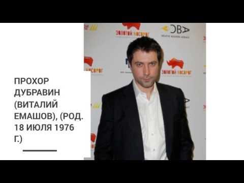 Прохор Дубравин (Виталий Емашов) и Евгения Серебренниковая