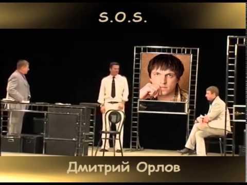 «Амурская осень-2014». Сергей Астахов в спектакле «S.O.S.»