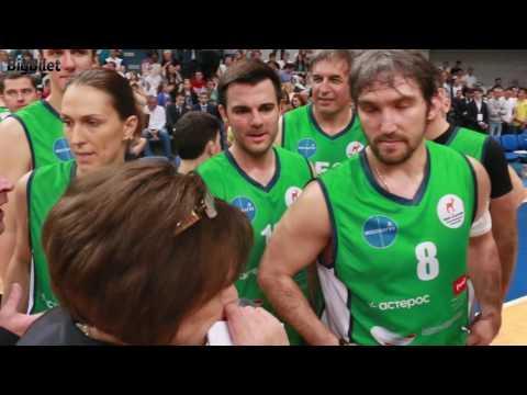 Звезды политики и спорта поддержали фонд Гоши Куценко