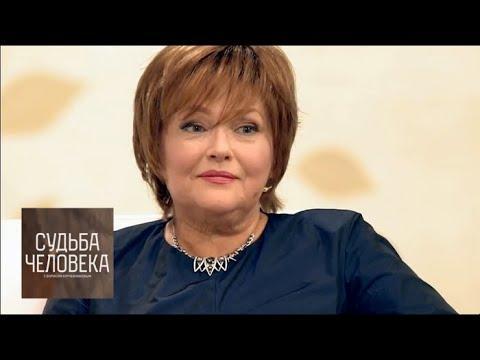 Александра Яковлева. Судьба человека с Борисом Корчевниковым