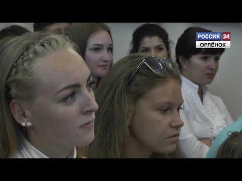 Мария Порошина и Юрий Беляев в «Орлёнке»
