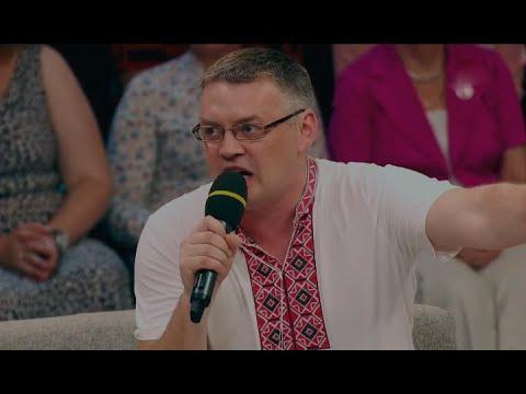 """С программы """"Пусть говорят"""" публично выгнали украинца (видео) [22.08.2017]"""