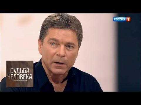 Сергей Маховиков. Судьба человека с Борисом Корчевниковым