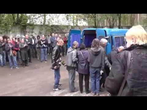 Похороны  Сергея Пестова, экс-музыканта группы