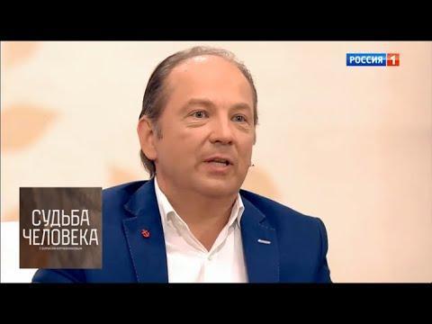 Андрей Федорцов. Судьба человека с Борисом Корчевниковым