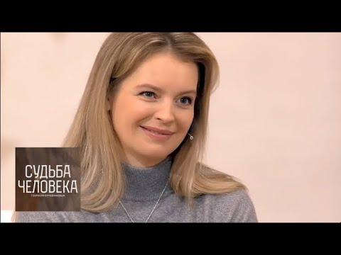 Анна Табанина. Судьба человека с Борисом Корчевниковым