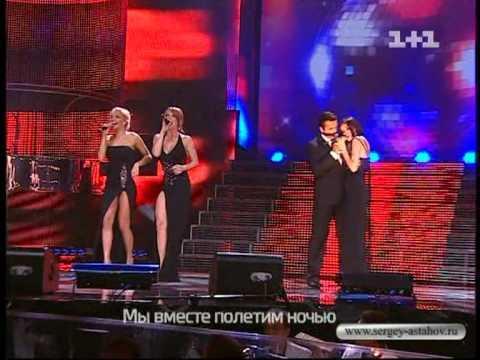 Сергей Астахов - «Ту-ту-ту» 20.09.10