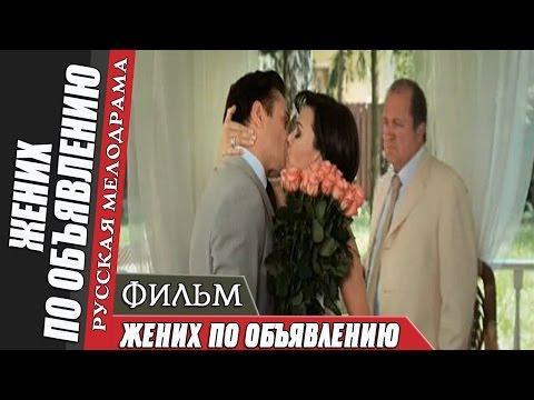 Любовь того стоит ( 2012 ) Русская мелодрама, фильм | Русское кино
