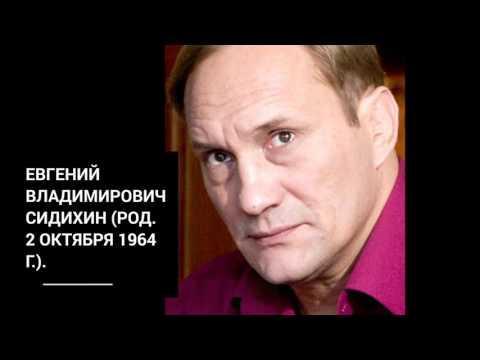 Евгений Сидихин его жена Татьяна и к дочки
