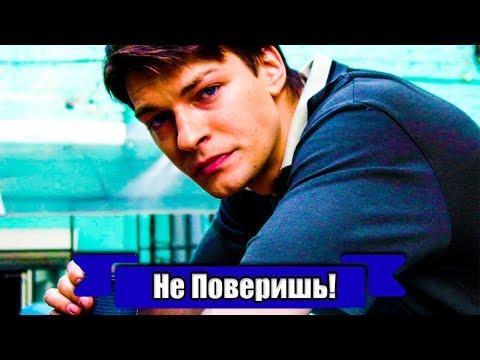 Актер Даниил Страхов попал в ужасное дтп! Печальная новость! Авария Страхова!