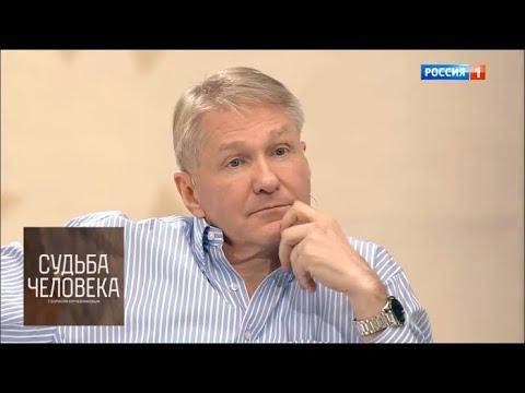 Игорь Бочкин. Судьба человека с Борисом Корчевниковым