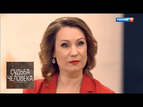 Ольга Тумайкина. Судьба человека с Борисом Корчевниковым