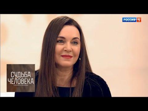 Татьяна Лютаева. Судьба человека с Борисом Корчевниковым