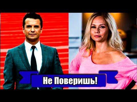 Причины разрыва Сергея Астахова и Елены Кориковой! Новая любовь актера!