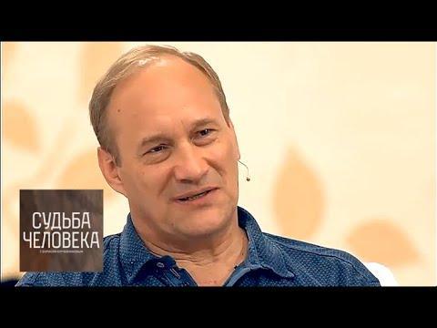 Евгений Сидихин. Судьба человека с Борисом Корчевниковым