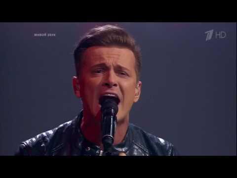 """Глеб Матвейчук — «Скажи """"нет""""»  Три аккорда"""