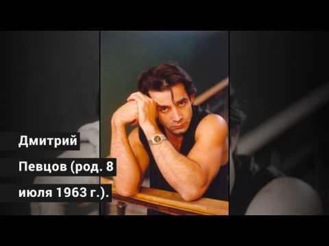 Дмитрий Певцов его жены и сыновья
