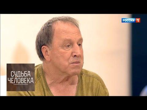 Владимир Стеклов. Судьба человека с Борисом Корчевниковым