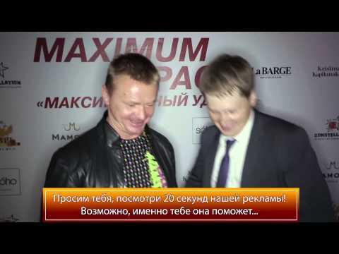 Владимир Сычёв   Максимальный удар