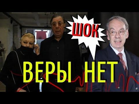 Деньги Михалкова исчезли, после скандала с наследством Баталова!