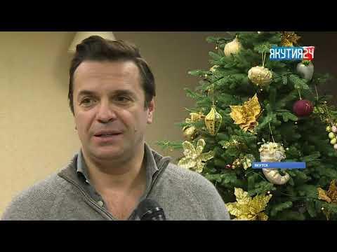 Сергей Астахов не оставил якутян равнодушными