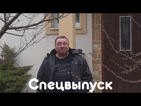 Анекдоты от А до Я - СПЕЦВЫПУСК