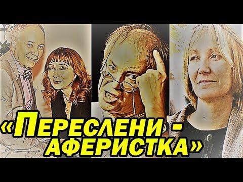 Подруга покойной жены Конкина сделала сенсационное заявление