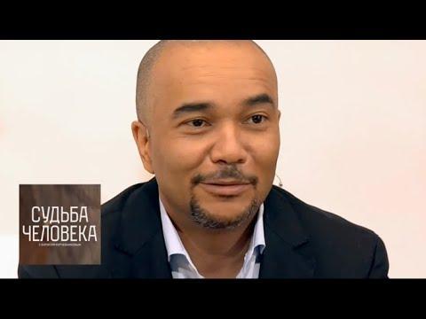 Григорий Сиятвинда. Судьба человека с Борисом Корчевниковым
