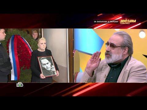 """""""Они лоханулись"""": друг Цивина и Дрожжиной рассказал об их """"похоронном бизнесе"""""""