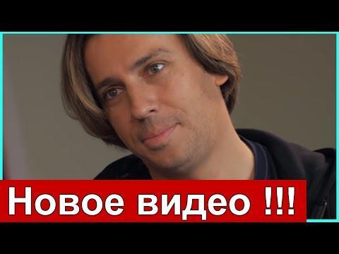 ???? Новое видео Максима Галкина ???? Лиза и Гари с Пугачевой на самоизоляции ????