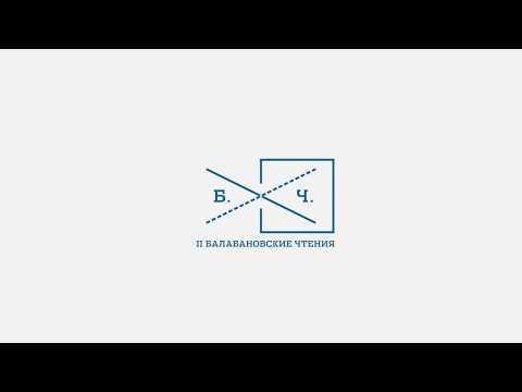 Мастер-класс Сергея Астахова. Часть 1