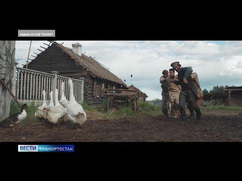 Во всех кинотеатрах страны в прокат вышла новая комедия «Холоп»