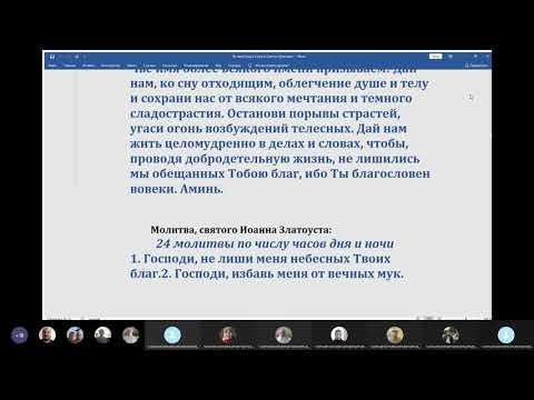 Вечернее правило 19 04 2021 Сергей Астахов