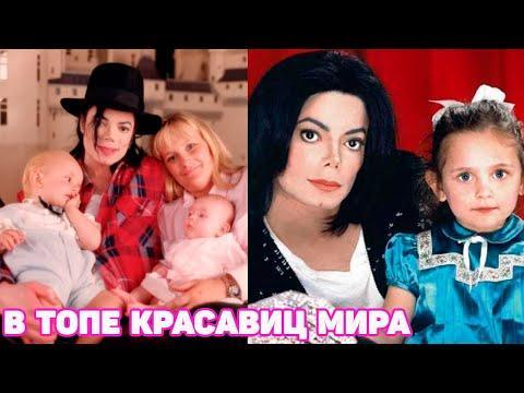 Как выглядит и живет единственная дочь Майкла Джексона - Пэрис