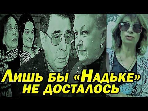 Наталья Дрожжина сделала заявление