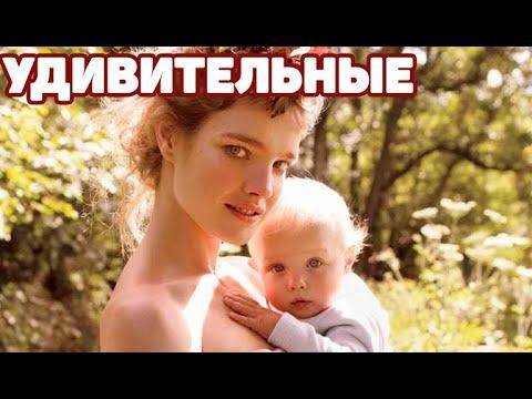 ГОЛУБОЙ КРОВИ | Как сейчас выглядят дети Натальи Водяновой от лорда Джастина Портмана