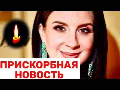 Новости о смерти Екатерина Стриженовой: «Врачи сделали все возможное». Последние новости.
