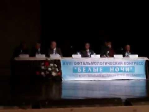 Белые ночи-2012: приветствие профессора Астахова Ю.С.
