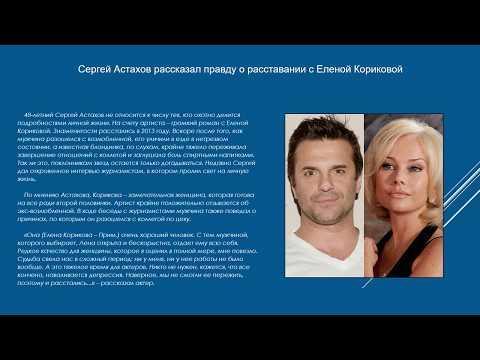 Как сложилась жизнь Елены Кориковой после «Бедной Насти». Слайд-шоу.