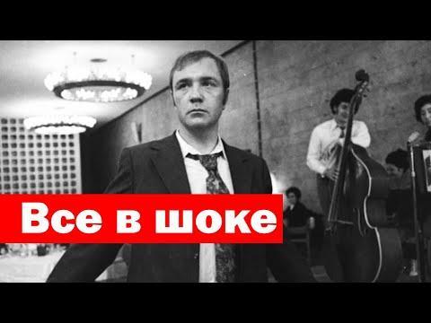 Печальные Новости об Актере Леониде Куравлеве