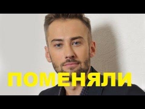 """Дмитрий Шепелев заменит Малахова в """"Субботнем вечере"""" на """"Первом канале"""" !"""