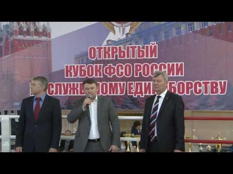Полковник ФСО России Гусаров Сергей Аркадьевич напутственная речь