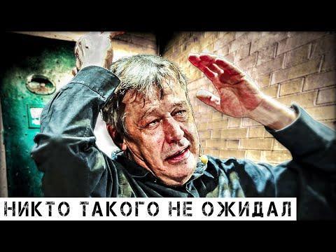 Вот ЧТО Ефремов Вытворяет в тюрьме: Потрясены даже сидевшие!