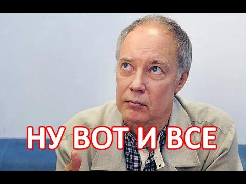 Владимир Конкин узнал всю правду! Все случилось в этот роковой день