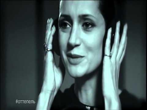 Виктория Исакова -«Из глубины моих невзгод»